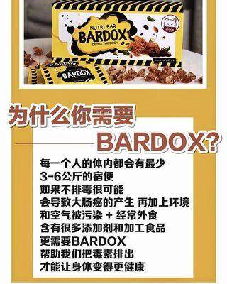 Batdox Meal replacement / nutri bar