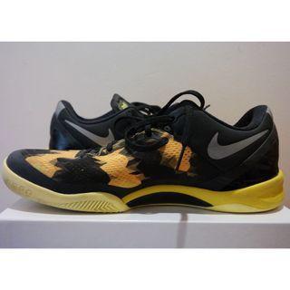 Nike Kobe VIII 8 System