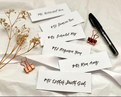 Custom handwritten name place/tent cards