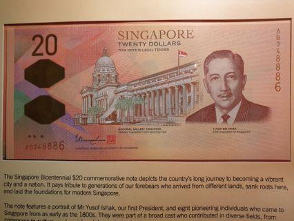 🚚 AB34888X 生世发发发! $20 Singapore Bicentennial Commemorative Notes