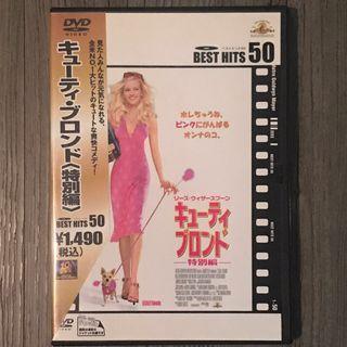 Legally Blonde DVD (Region 2)