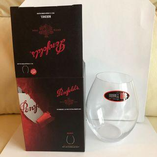 Riedel Big O Syrah Wine glass