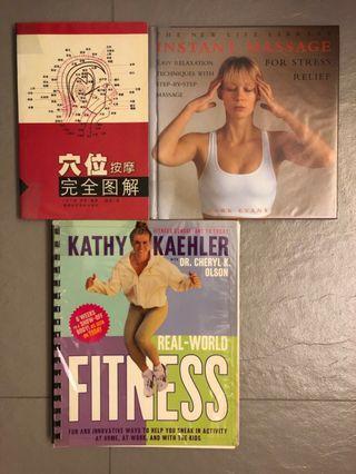 按摩 Massage, Fitness 書