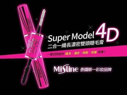 Mistine二合一4D纖長濃密雙頭睫毛膏
