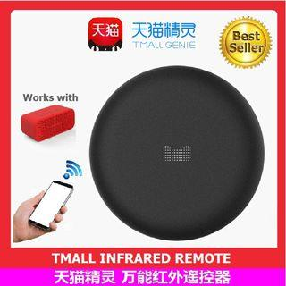 Infrared Remote Wireless AI Voice Control for Home