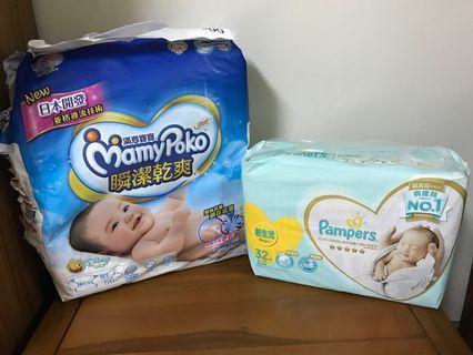 滿意寶寶瞬潔乾爽&幫寶適ㄧ級幫 新生兒nb尿布