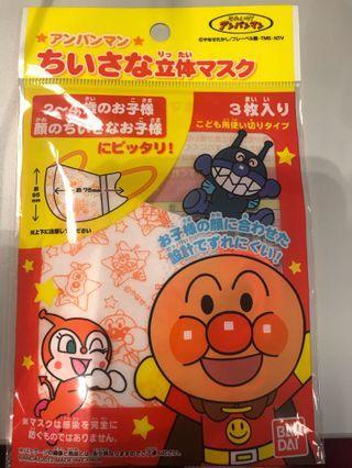 日本 麵包超人兒童口罩 3枚
