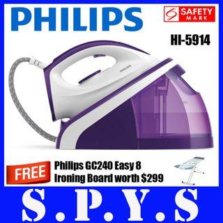 Philips HI5914 System Iron. **FREE Philips GC240 Ironing Bard**. Steam Generation Iron. Detachable Water Tank. Safety Mark Approved. 2 Years Warranty.