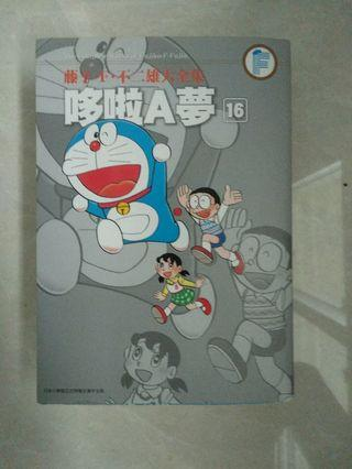 🚚 Doraemon thick comic book
