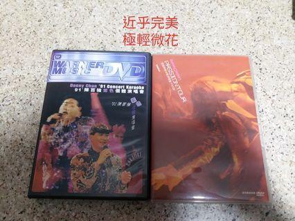 ( 卡啦OK DVD)  正版演唱會  DVD……7套合共$400