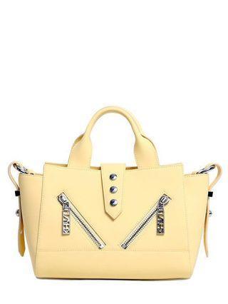KENZO Mini Kalifornia Bag Pastel Yellow