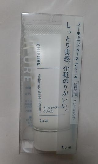 Chifure make up base cream 底霜 made in Japan