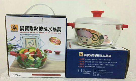 🚚 鍋寶耐熱玻璃水晶鍋