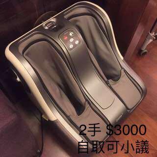 OSIM OS-318暖足美腿機