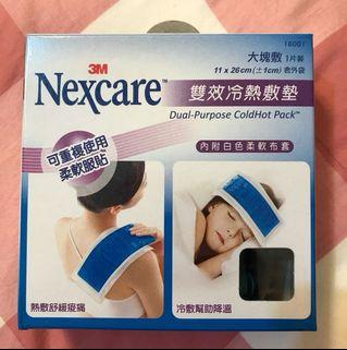 Nexcare雙效冷熱敷墊