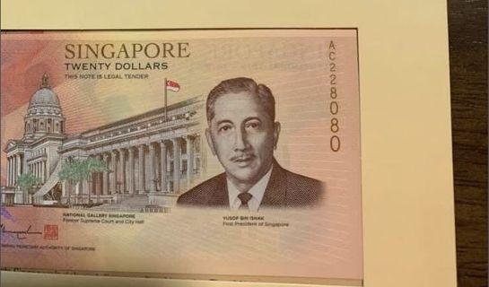🚚 Bicentennial note $20 8080
