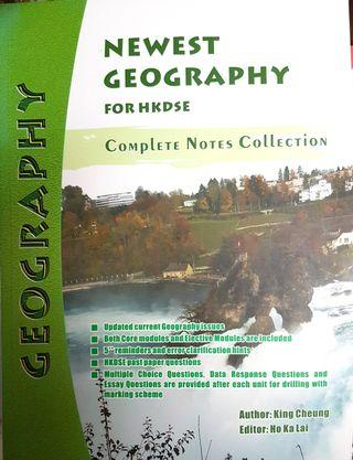 Newest Geography for HKDSE complete notes collection