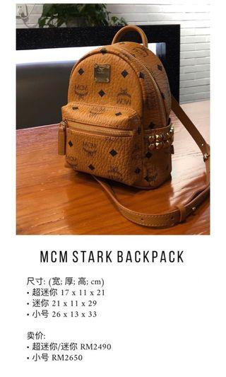 🇰🇷 AUTHENTIC MCM Bags