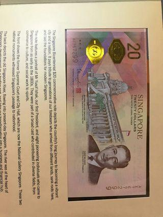 Singapore bicentennial $20 with nice cover