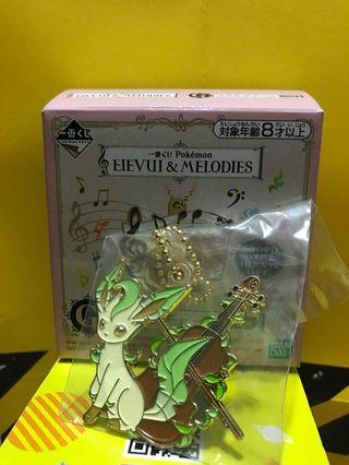 Eevee and Melody Kuji - Leafeon