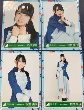 けやき坂46 6thシングルアーティスト写真衣装 金村美玖