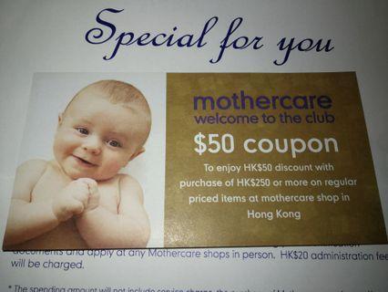 Mothercare $50 coupon+1 year VIP membership