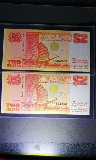 First prefix AA But $2⛵orange color 2 running number  UNC