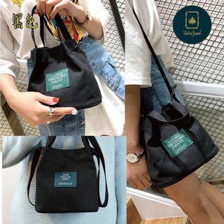 🚚 ☑️Mini Canvas Sling Bag