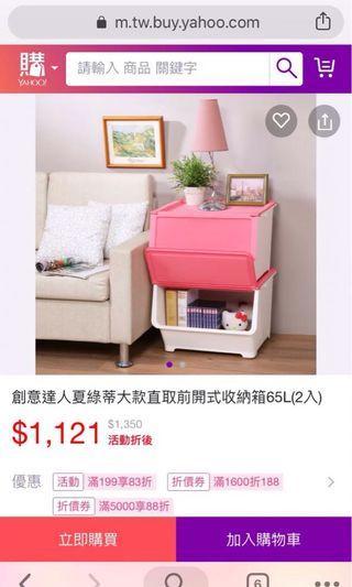 急售❗️粉色收納箱 現貨3個