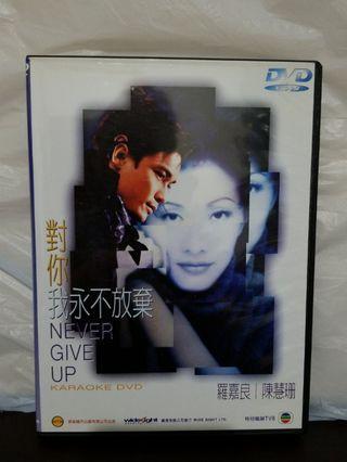 羅嘉良陳慧珊 對你永不放棄 DVD