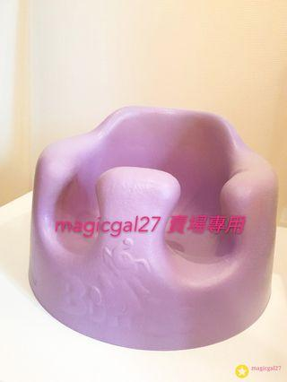 Bumbo嬰兒椅 紫色