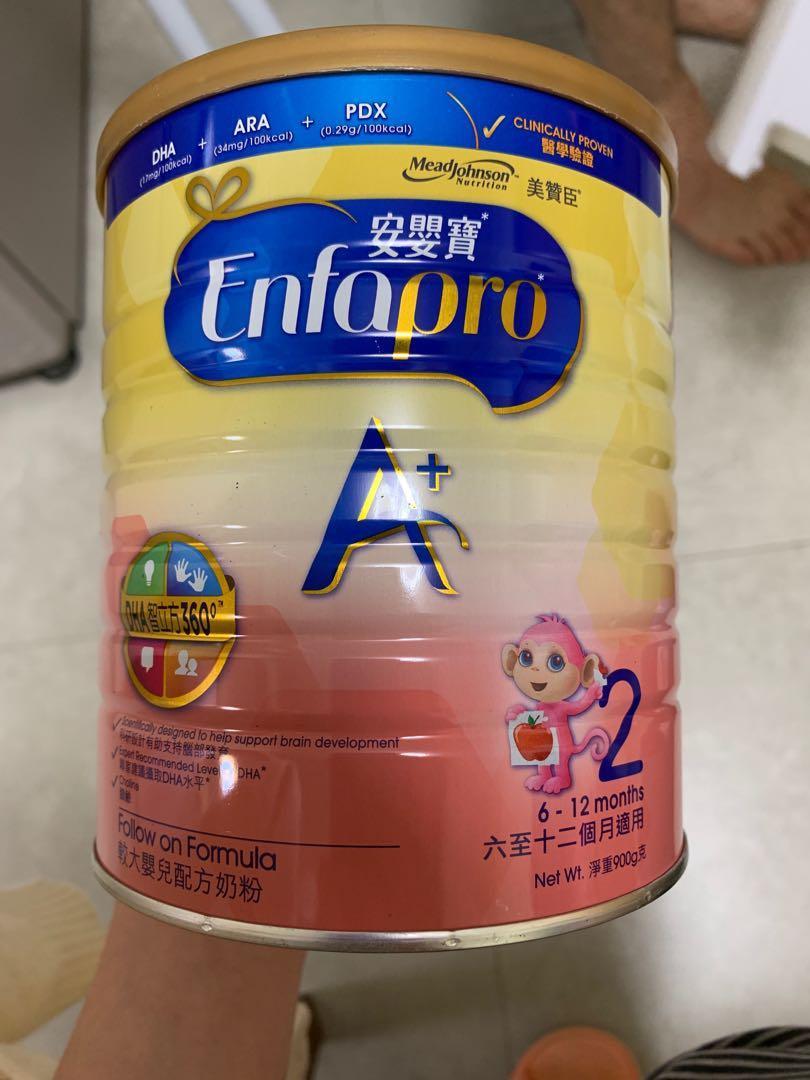 安嬰寶2號奶粉