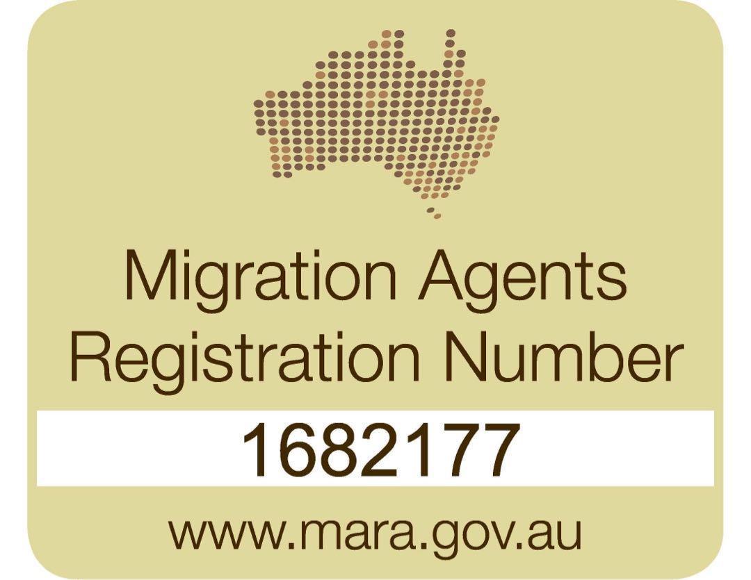 澳洲移民顧問及簽證申請服務Australian Registered Migration Agent