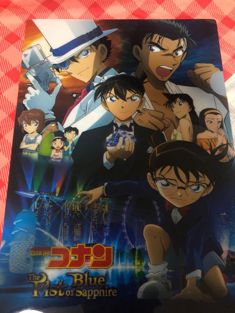 Detective Conan: The Fist of Blue Sapphire A4 Folder