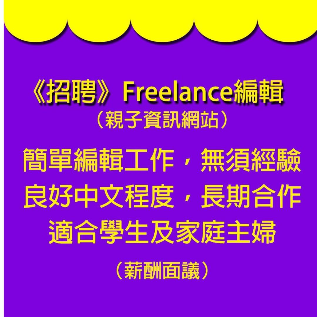 PDF文件編輯 (不需要中文打字)