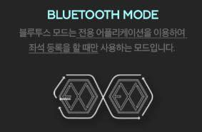EXO OFFICIAL FANLIGHT VER 3.0 (엑소 공식 응원봉 VER 3.0) 官方第3代手灯
