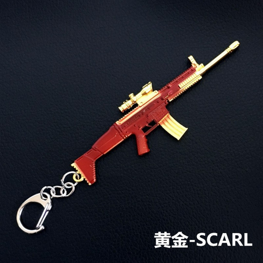 PUBG Scar-L Assault Rifle Keychain(Gold)