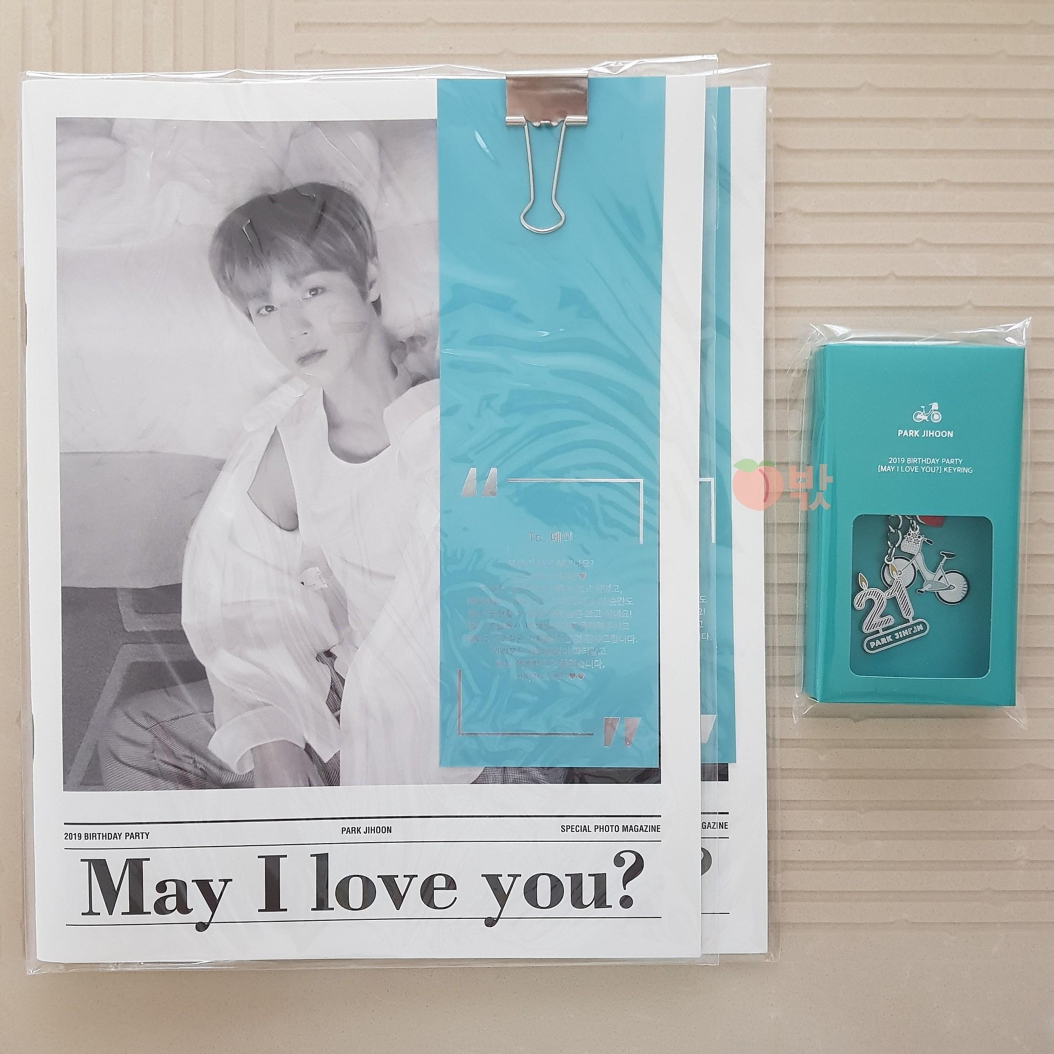 [Ready Stock] Park Jihoon Birthday Party [May I Love you?] (Goods)