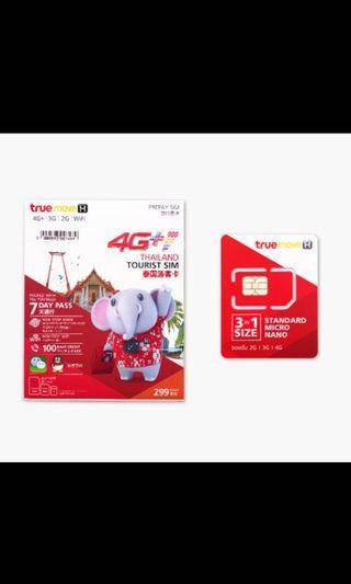 🚚 泰國TrueMove H 8天SIM卡100泰銖通話費(桃機取件)2張