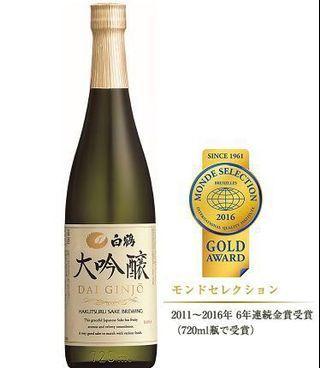 白鶴大吟釀清酒 Hakutsuru Dai Ginjo 720ml