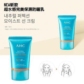AHC 超水感完美保濕防曬乳