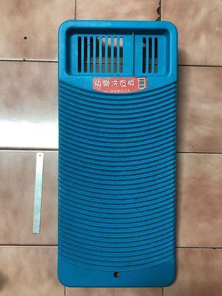 洗衣板(藍)