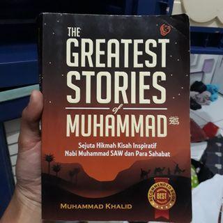 Cerita Nabi Muhammad SAW dan Para Sahabatnya