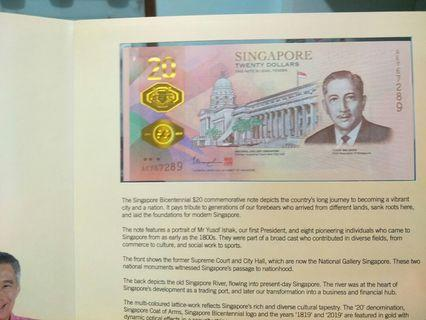Singapore Bicentennial Commemorative  $20 Notes with folder