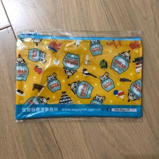 防水拉鏈袋 Water Resistant Zipper Bag