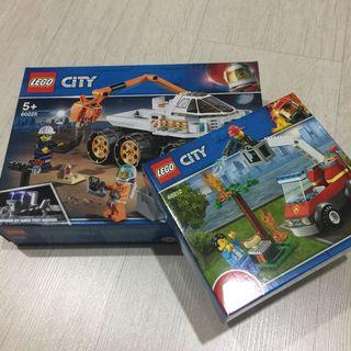 Lego City bundle deal ⭐️ buy big free small ⭐️