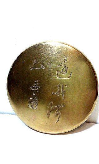 銅製品  // 印泥盒 // 首飾盒