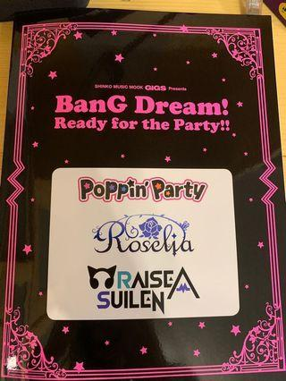 GiGS Presents BanG Dream! Ready for the Party!! 普通版 雜誌 寫真集