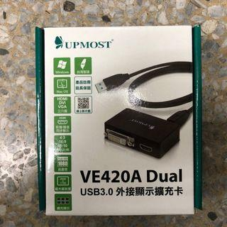 🚚 Upmost VE420A Dual