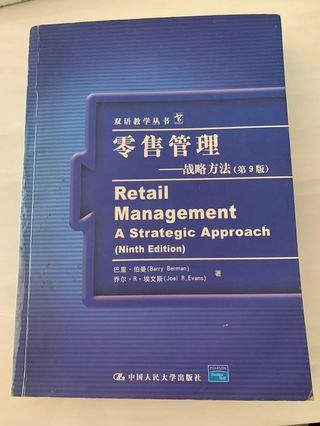 Retail management A Strategic Approach (Ninth Edition)